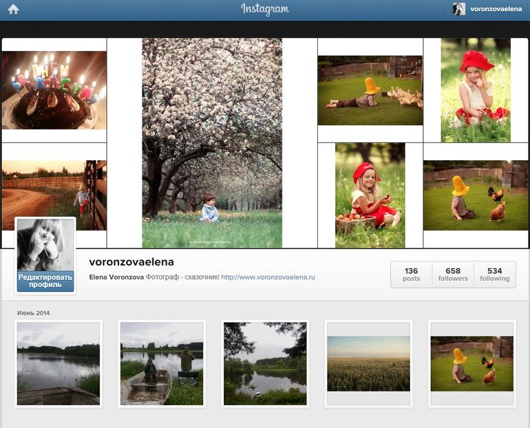 Мой  Instagram  -  VORONZOVAELENA    !  Жду  в  гости!