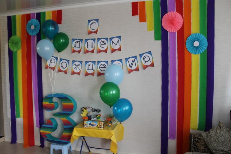 Поздравления в стиле радуги 23