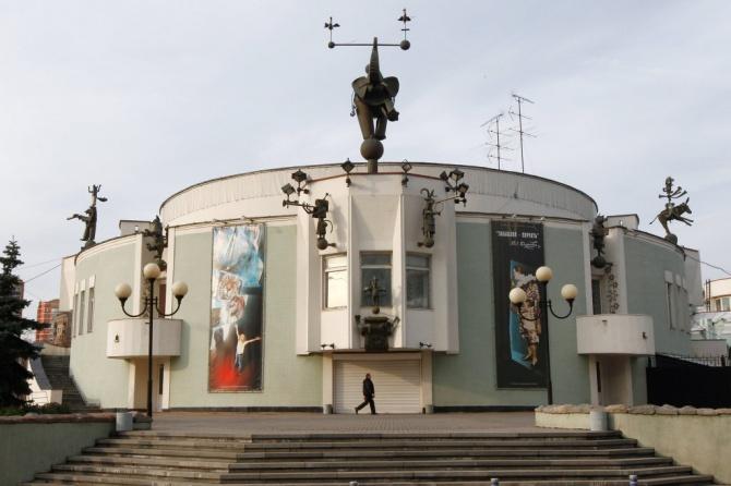 Репка на новый лад)))