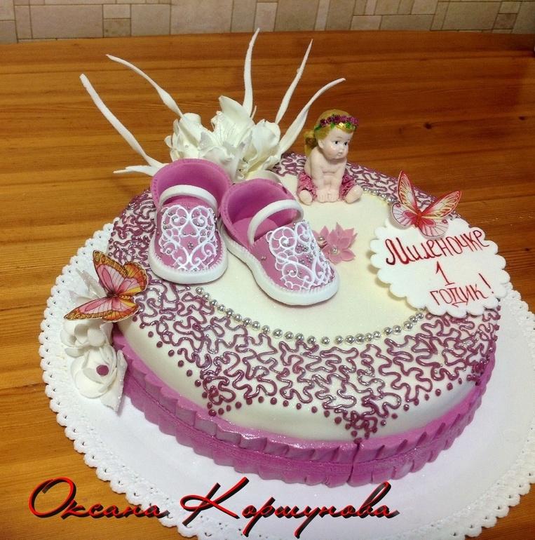Для маленькой принцессы))