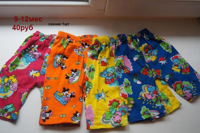 Купить Дешевую Детскую Одежду
