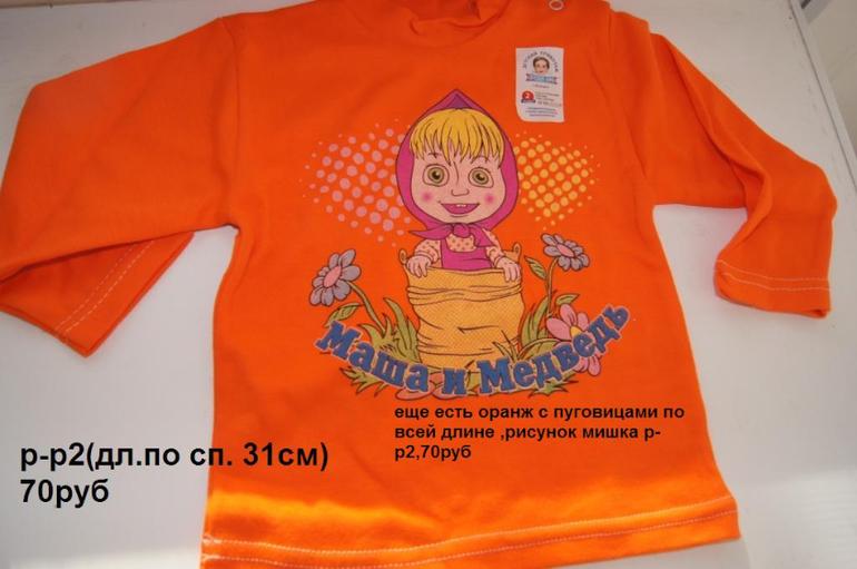 Где Купить Дешевую Детскую Одежду Доставка
