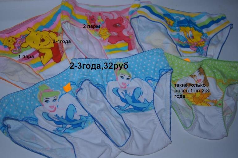 Детская Одежда Доставка Почтой России