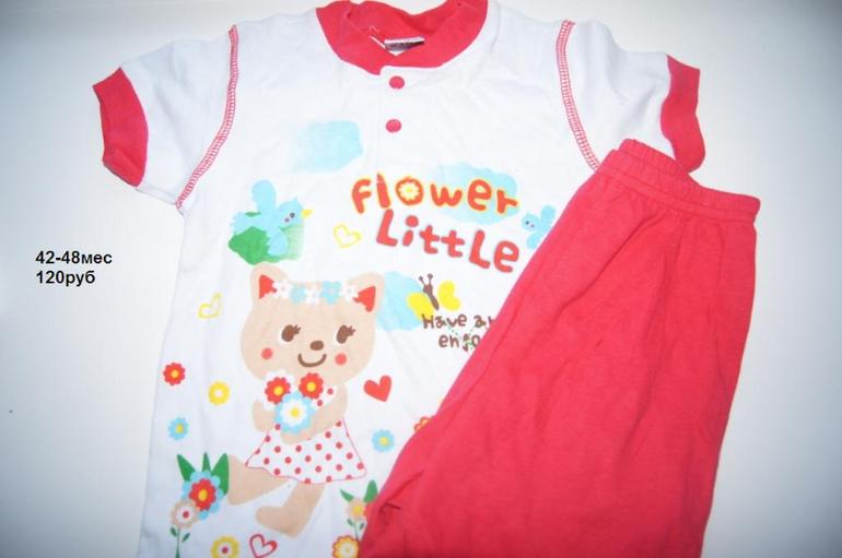 Заказать Дешевую Детскую Одежду