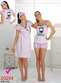 Дешевая Одежда Для Дома С Доставкой