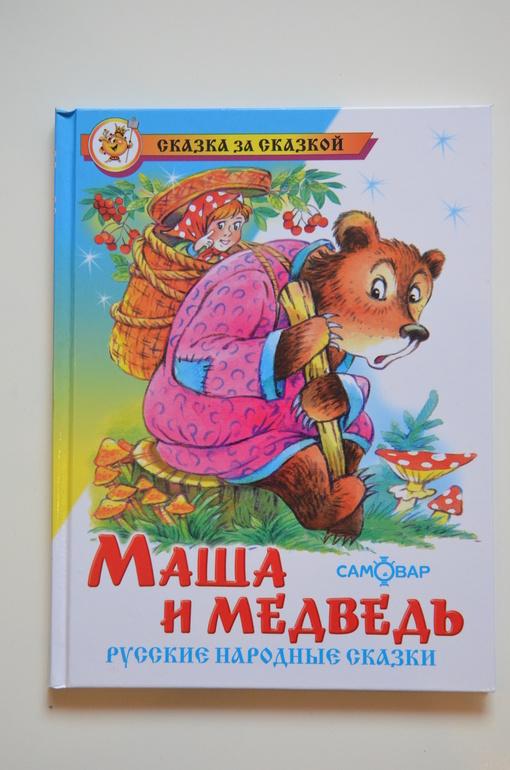 читать сказку кот лиса и петух с картинками