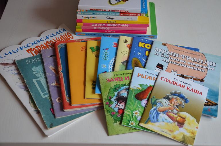 Наши новые книги ( 1 год и 6 месяцев)