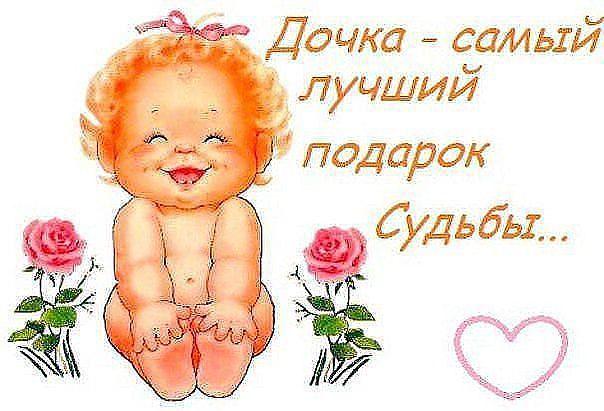 САМЫЙ ЛУЧШИЙ ПОДАРОК)))