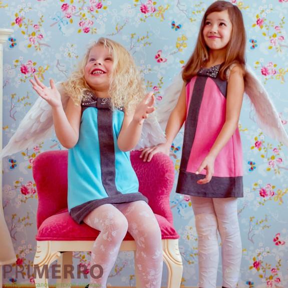 Модная одежда для девочек и мальчиков Без рядов! Акция