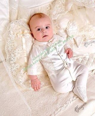 Интересуют  закупки  одежды  и  товаров  для  новорожденных
