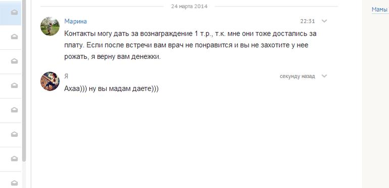 Девчонки, я в шоке)