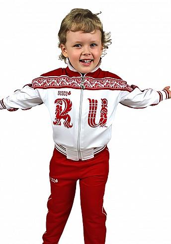 Детские Спортивные Костюмы Боско