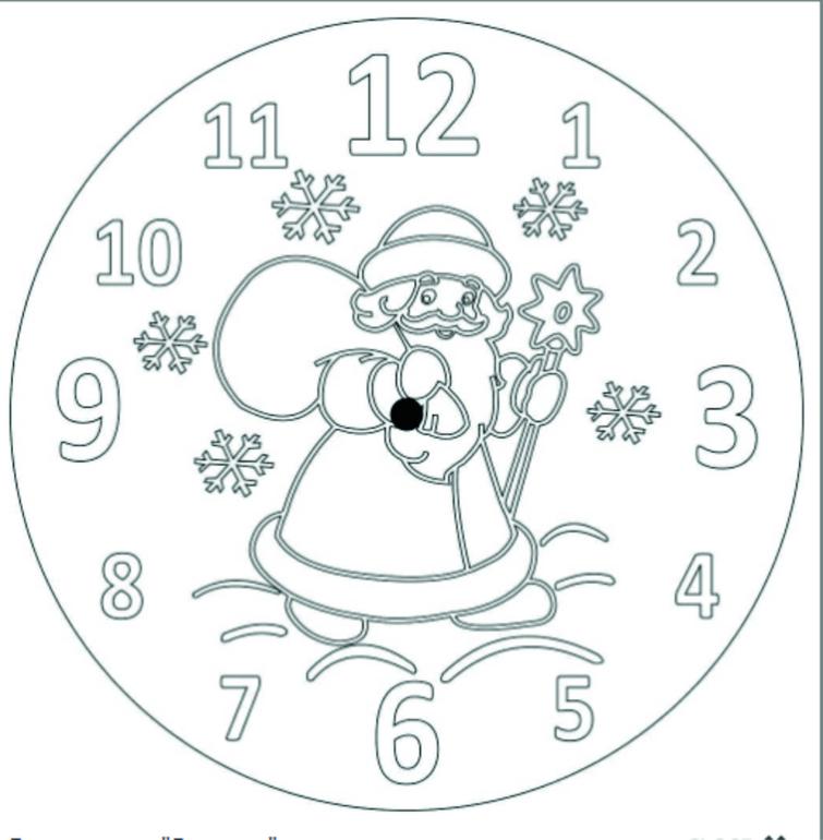 Раскраска на новый год часы