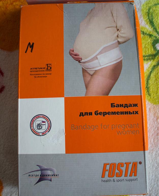 Порошина беременна в пятый раз 39