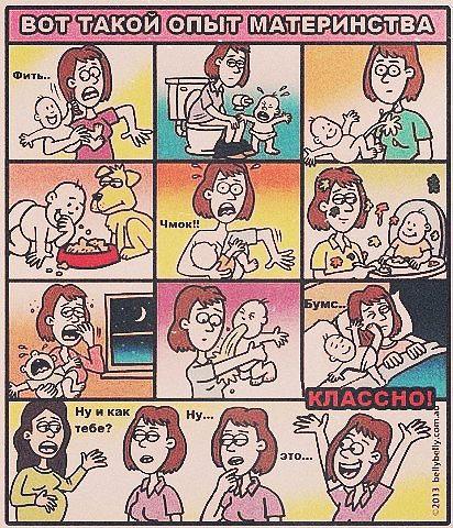 Беременность счастье картинки