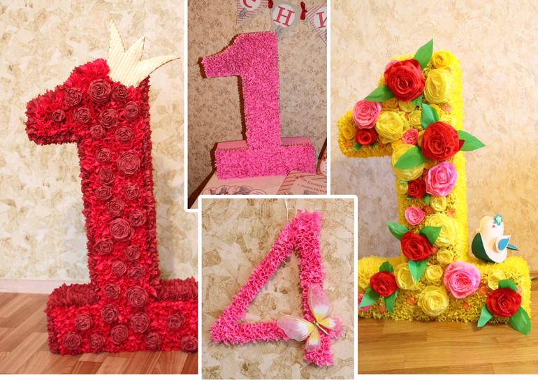 Цифра на день рождения из ткани