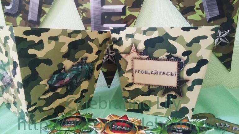 Сценарий военного дня рождения для детей