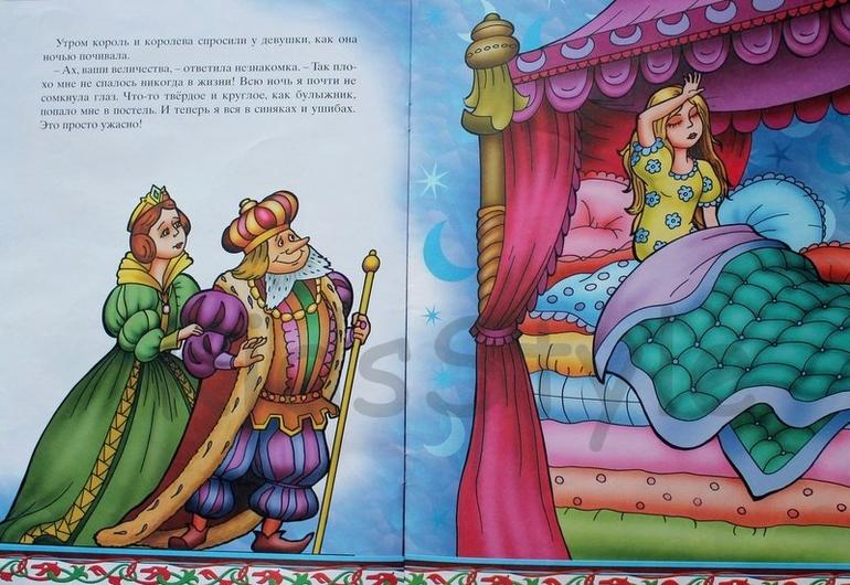 Порно сказка принцесса на горошине 28848 фотография