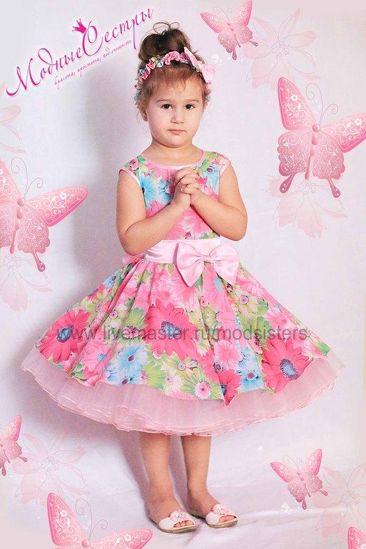 """Платье """"Цветы"""" розовое"""
