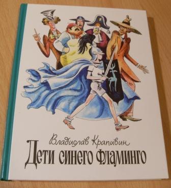Андреева наталья отцы и дети читать