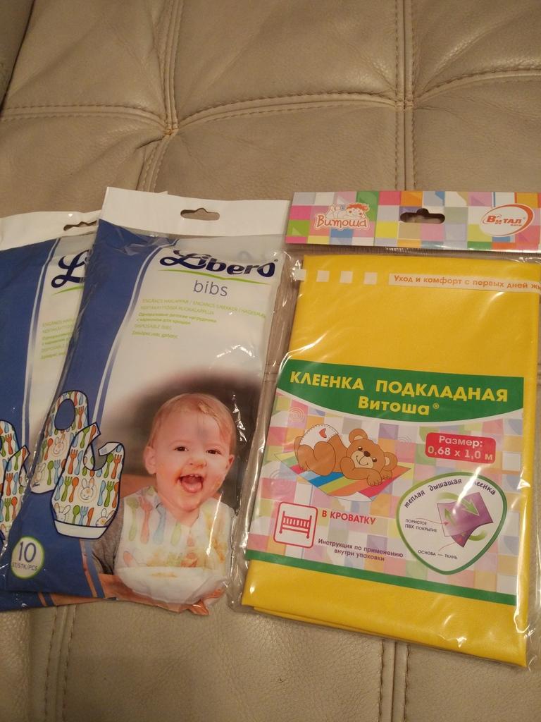 мелочи для новорожденного