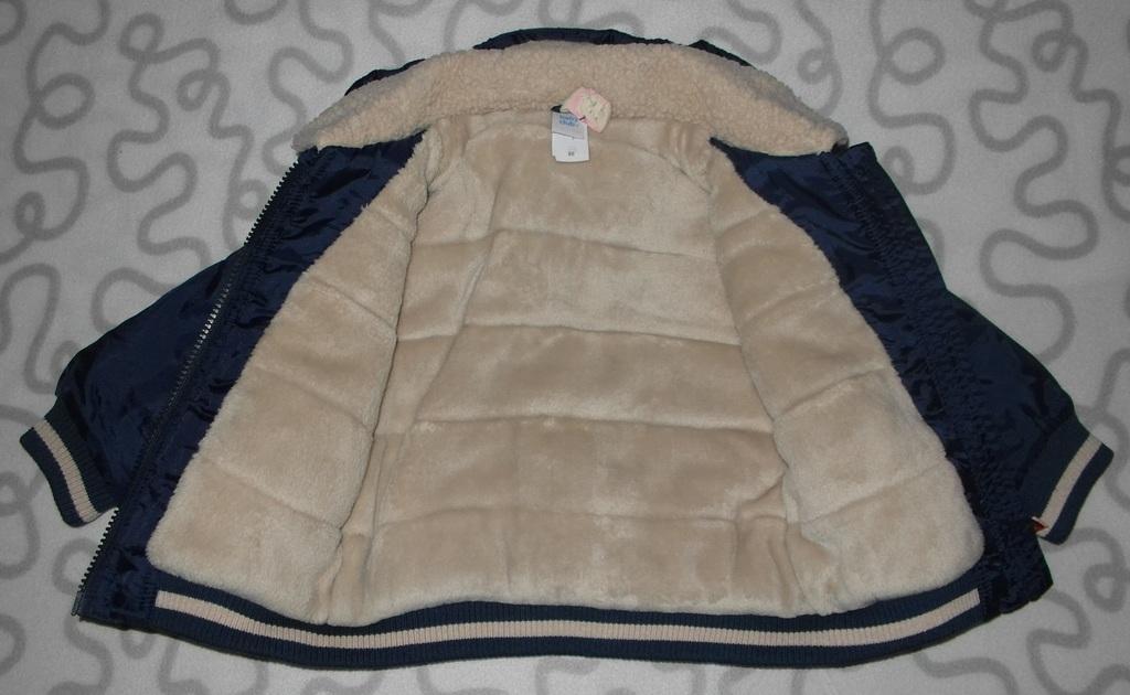 Куртка Baby Club с капюшоном, 80-86 см
