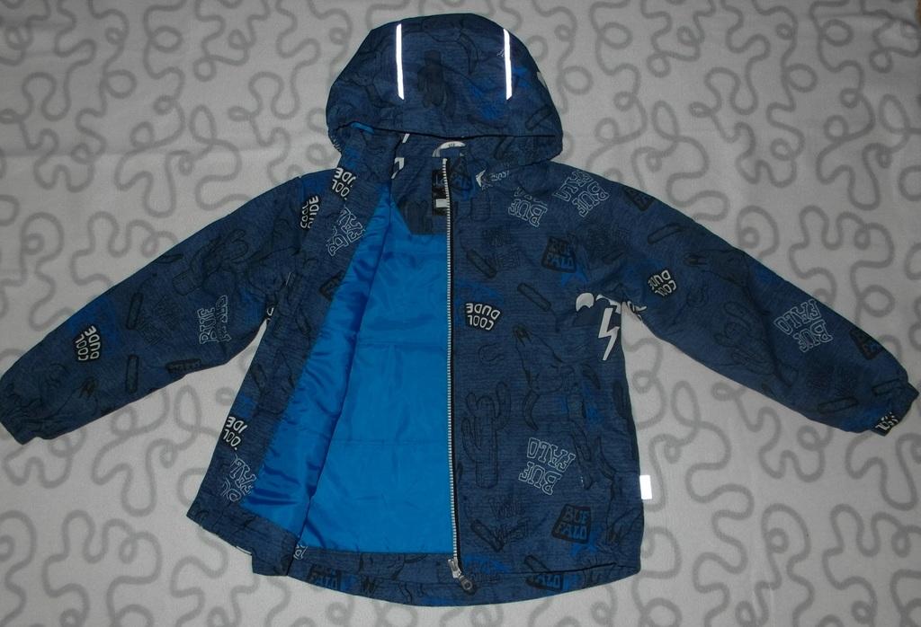 Куртка утепленная Lassie, 116-122 см