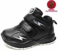 Новые демисезонные ботинки Мышонок, 33 размер