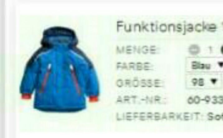 Куртка H&M, р.98
