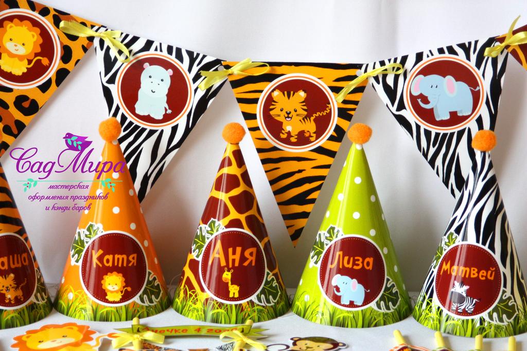 Набор декора дня рождения Сафари Пати (Джунгли).