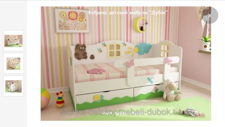 Детская кровать Дубок 160x80 см