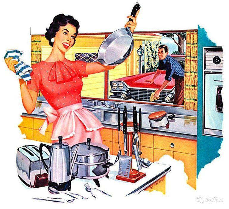 Открытки девушка на кухне, день шоколада ржачные