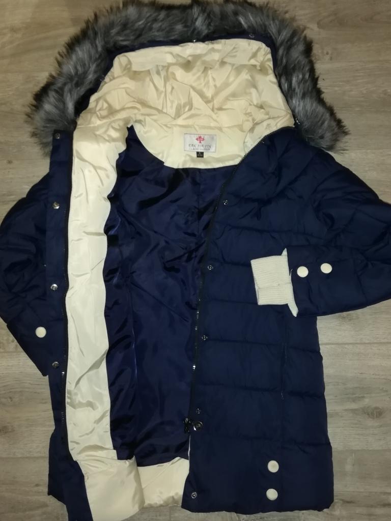 Куртка - парка, удлененная с капюшоном, р. 42-44,