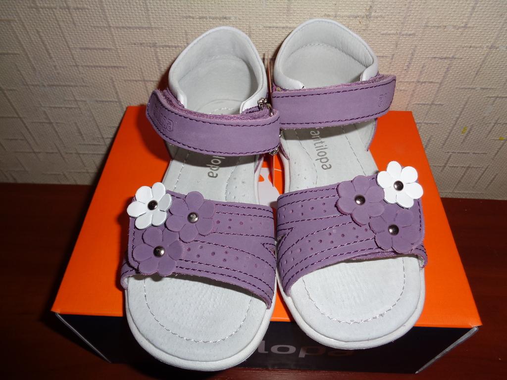 Новые сандалии Антилопа