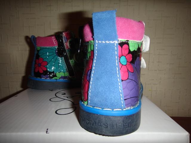 Ботинки Капитошка демисезонные (новые)
