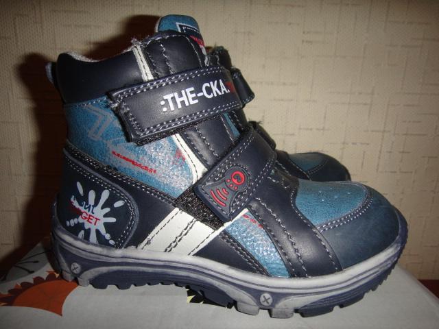 Новые ботинки Сказка, демисезон