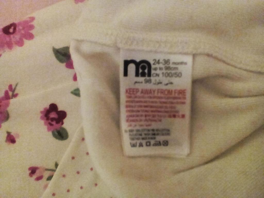 пижама Mothercare 2 шт. 24-36 до 98 см
