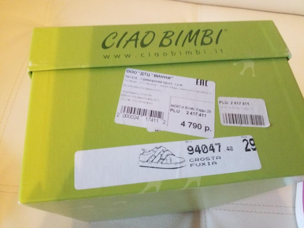 Новые Замшевые кеды р. 29-19 см Ciao bimbi Италия