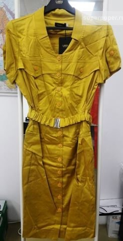 Платье Lakbi размер 50