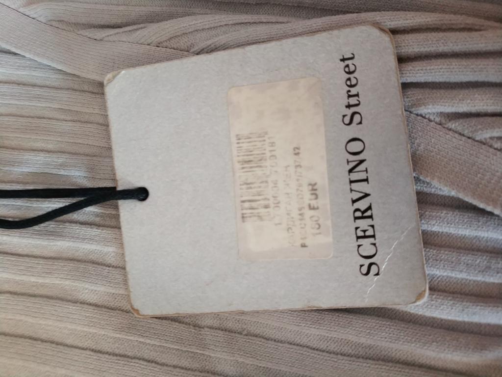 Scervino Street  кардиган 42 IT