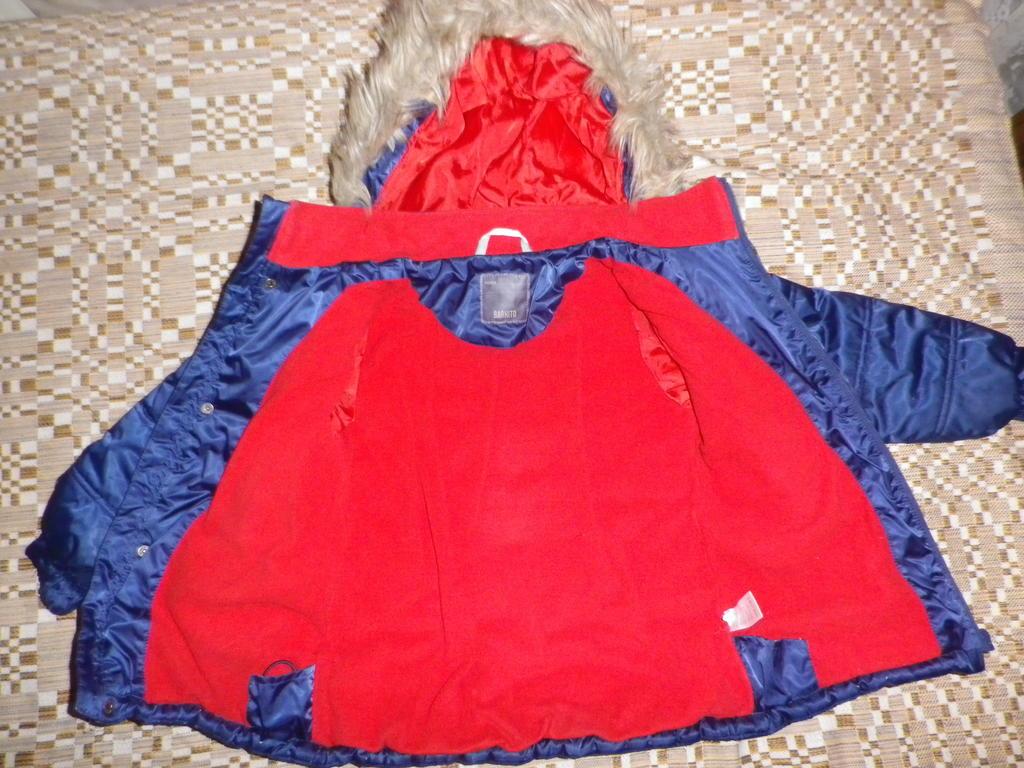 Продам куртку зимнюю, размер 116