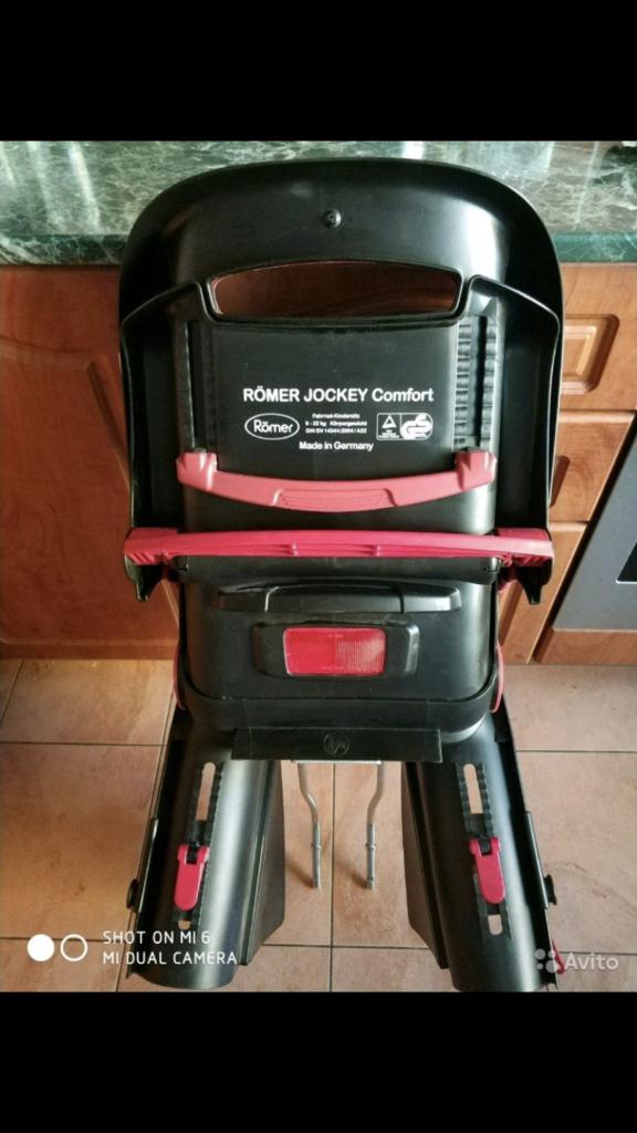 Romer велокресло