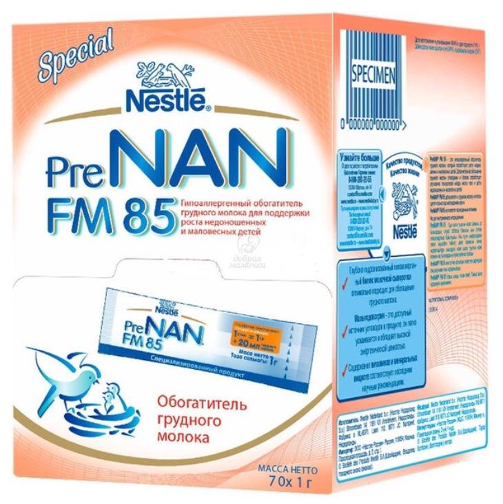 Продам Nestle Pre-NAN ФМ85, 70*1 г, обогатитель груд.молока для н/донош детей