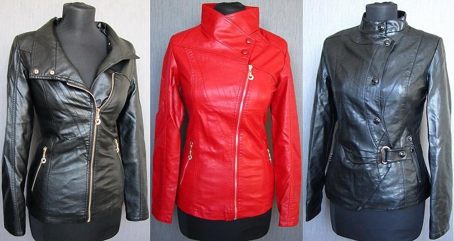 Кожаная куртка женская купить орел