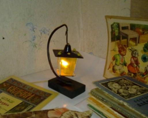 Светильник - ночник, Старинный фонарьСтарый СССР