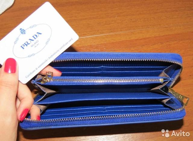 Кошелек Prada, синий. Новый