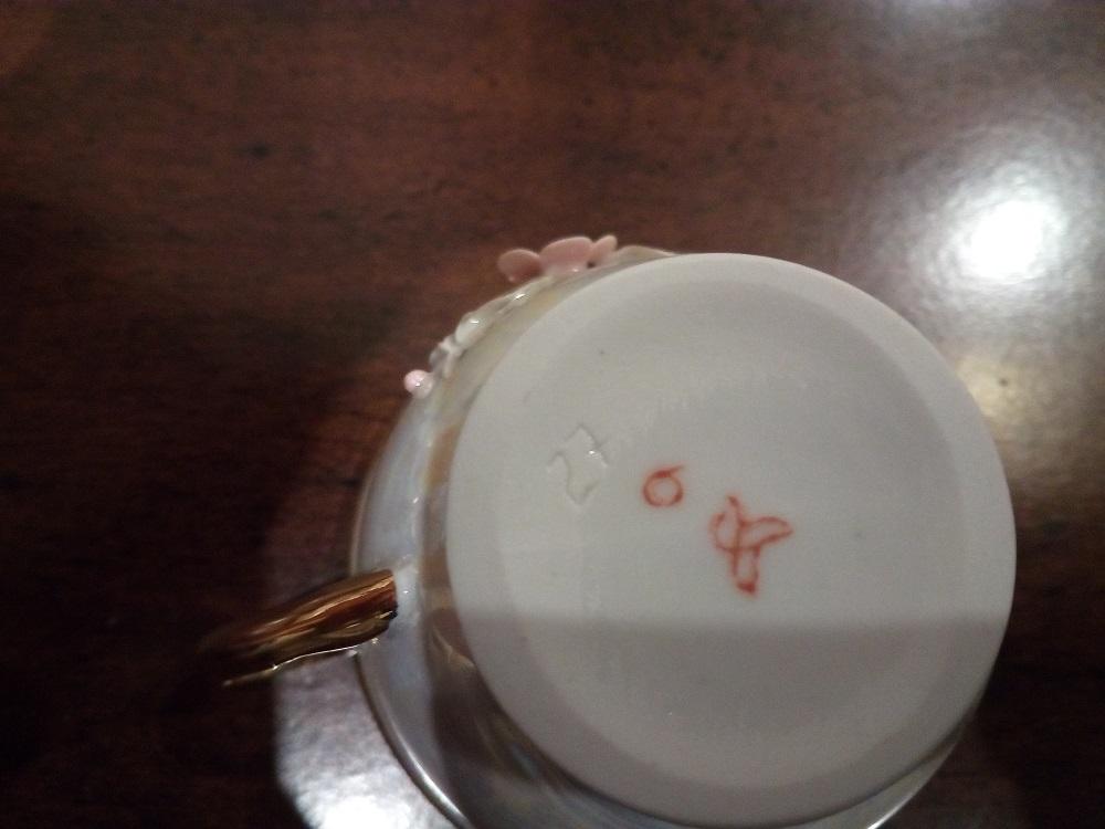 Новый, кофейный сервиз