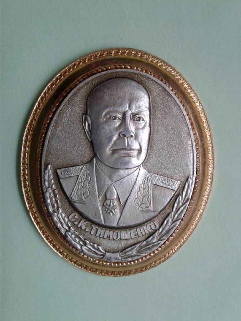Набор медальон - жетонов Советских полководцев
