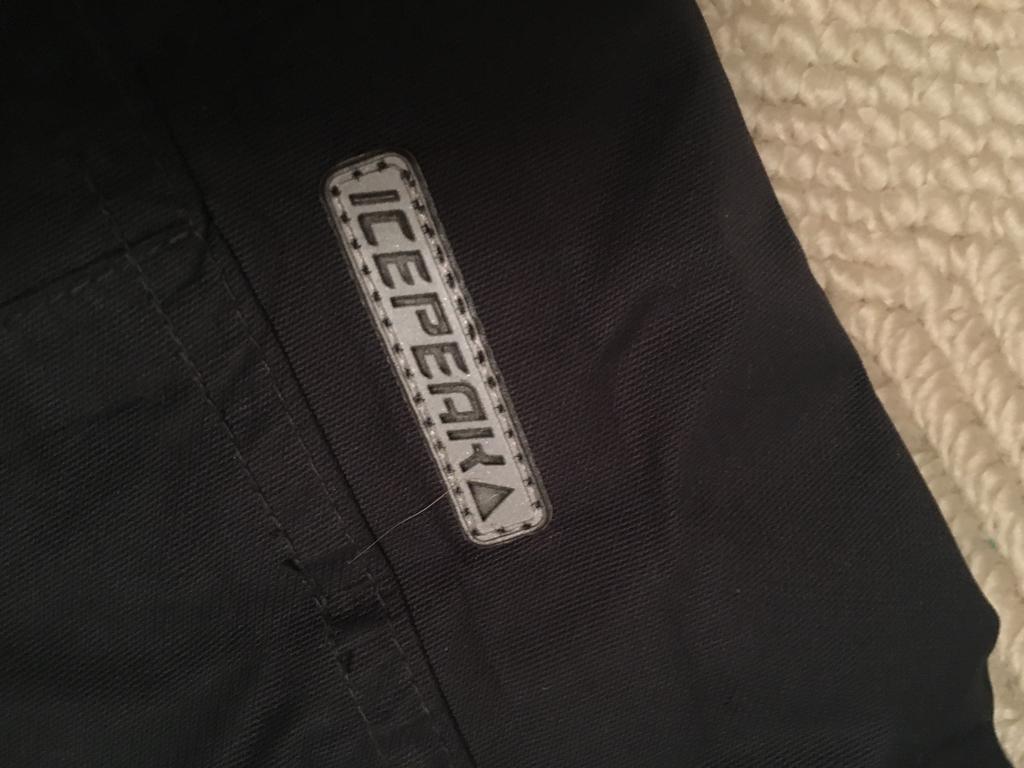 штаны непромокаемые
