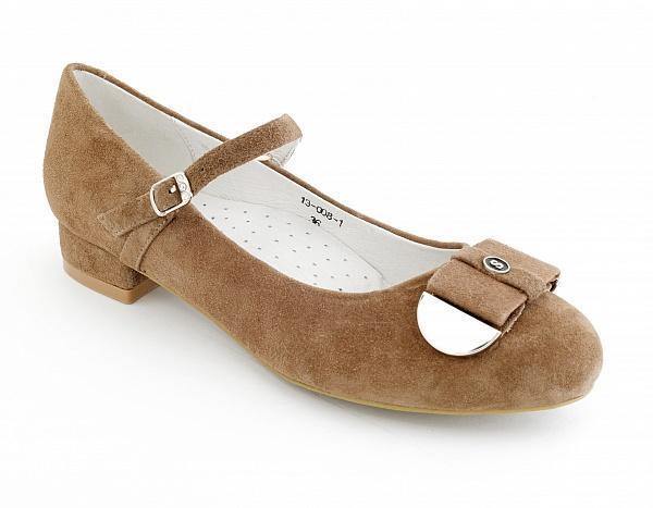 Новые туфли Сурсил-орто 13-008-1, 37 и 38 размер.